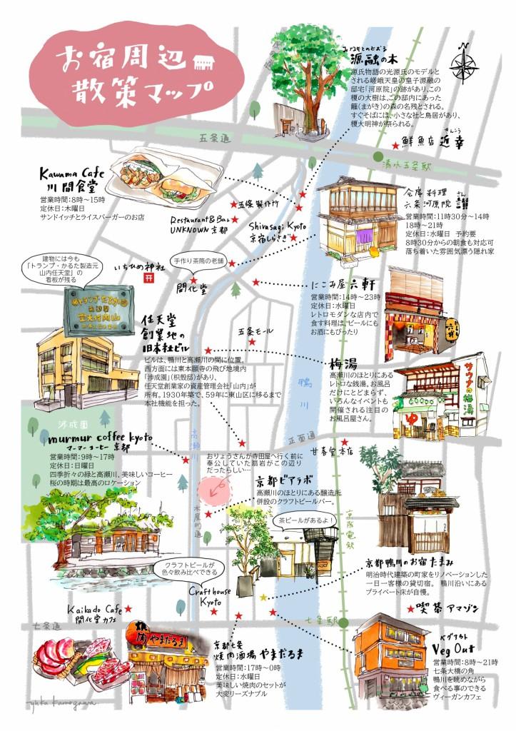 nearby_map_210407-min